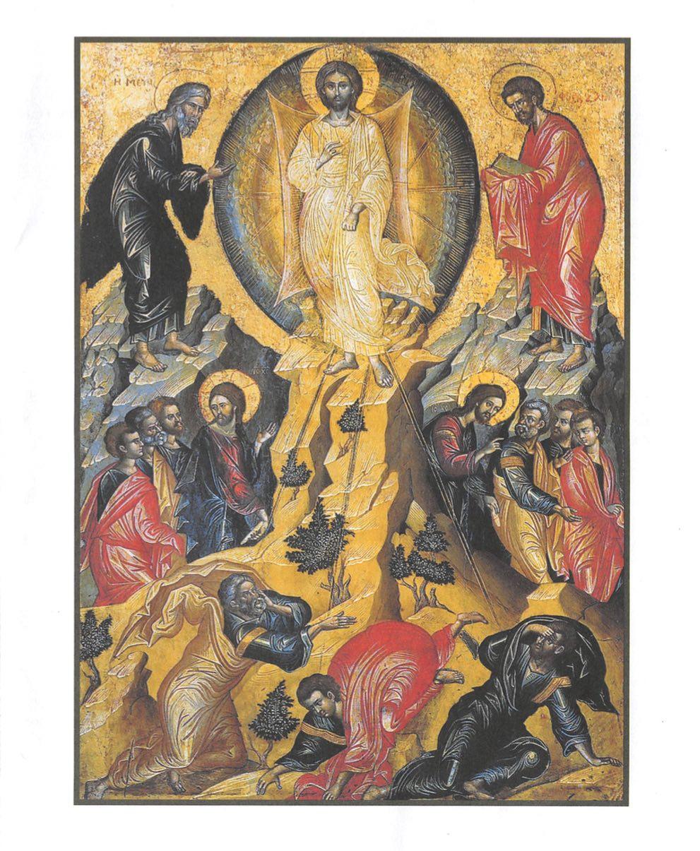 Homepage - Annunciation Greek Orthodox Church